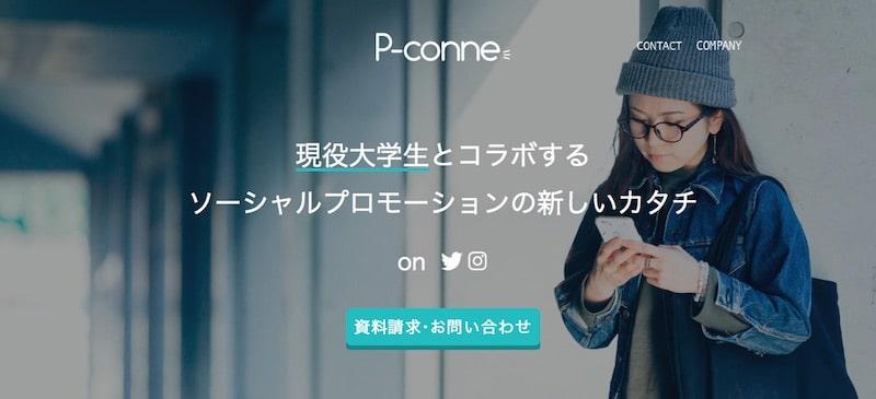 P-conne
